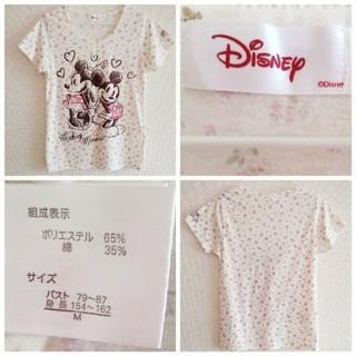 シマムラ(しまむら)の꒰⑅ ディズニー ミキミニ Tシャツ ⑅꒱(Tシャツ(半袖/袖なし))