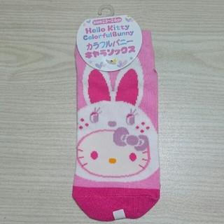ハローキティ(ハローキティ)のサンリオ*Hello Kitty*靴下(ソックス)