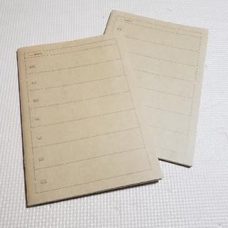 ムジルシリョウヒン(MUJI (無印良品))の[新品未使用]無印 スケジュール帳(カレンダー/スケジュール)
