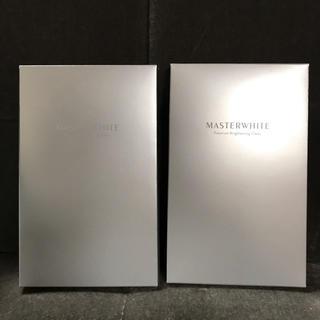 マスターホワイト  2箱セット(その他)