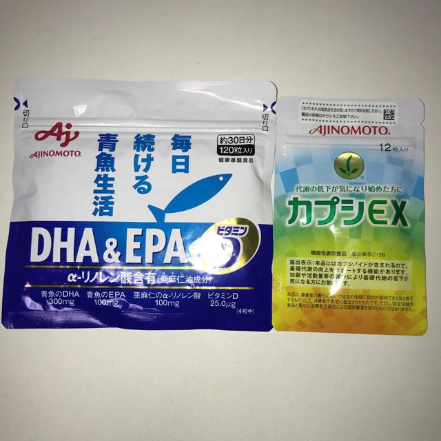 味の素(アジノモト)の味の素  DHA &EPA +D  カプシEX 食品/飲料/酒の健康食品(その他)の商品写真
