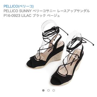 ペリーコ(PELLICO)のペリーコ(サンダル)