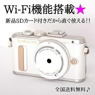 オリンパス(OLYMPUS)の☆自撮り&Wi-Fi☆ホワイトボディ♩OLYMPUS E-PL8 新品SDセット(ミラーレス一眼)