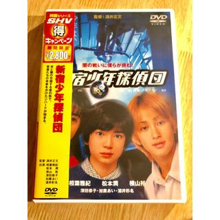 ジャニーズ(Johnny's)の【⠀新宿少年探偵団 DVD⠀】(日本映画)