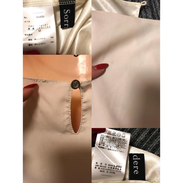 しまむら(シマムラ)の【しまむら】Sorridere ふんわり丸袖キュートなお姫さまデザインカットソー レディースのトップス(カットソー(半袖/袖なし))の商品写真