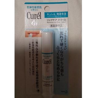 キュレル(Curel)のキュレル リップ(リップケア/リップクリーム)