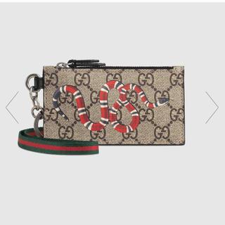 グッチ(Gucci)のGUCCI グッチ キングスネーク カード 小銭 GGスプリーム 池袋 購入(コインケース/小銭入れ)