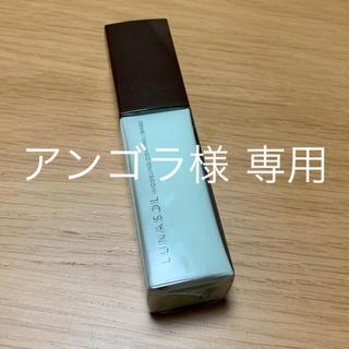 ルナソル(LUNASOL)の★専用★ルナソル モデリングコントロールベース (化粧下地)