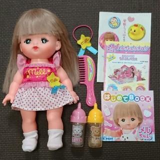 PILOT - メルちゃん人形セット