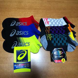 アシックス(asics)の【新品】スポーツ ブランド ソックス 靴下 6p セット 21cm 23cm(靴下/タイツ)