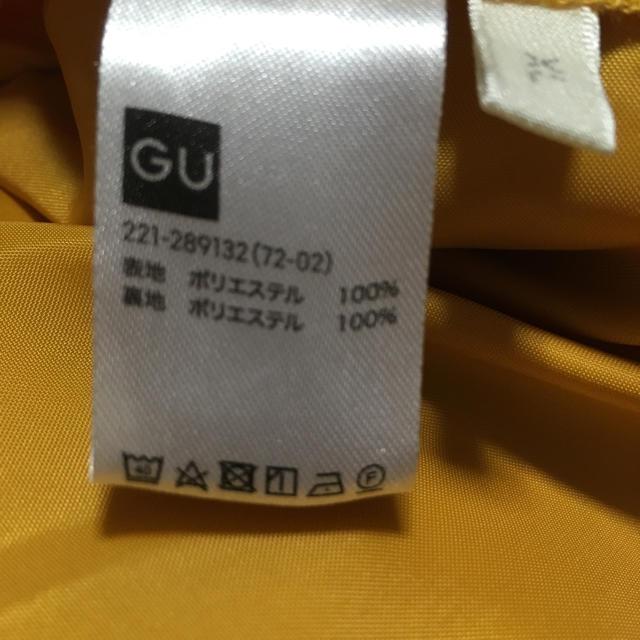 GU(ジーユー)のワイドパンツ  レディースのパンツ(その他)の商品写真