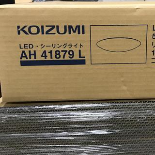 コイズミ(KOIZUMI)の天井照明(天井照明)
