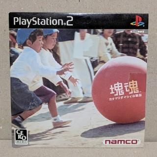 PlayStation2 - PS2 塊魂 体験版