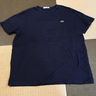 ラコステ(LACOSTE)のラコステ・メンズ・ロゴTシャツ・サイズ4・ネイビー(Tシャツ/カットソー(半袖/袖なし))