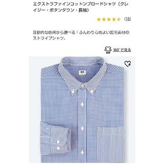 ユニクロ(UNIQLO)の【1回着用のみ】ユニクロ ワイシャツ(シャツ)