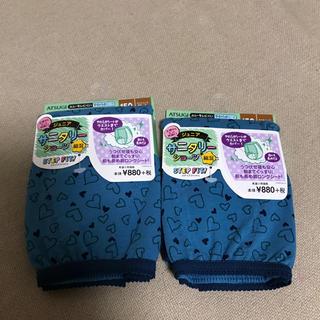 アツギ(Atsugi)の新品未使用 ATSUGI サニタリーショーツ 150㎝ 2枚セット(下着)