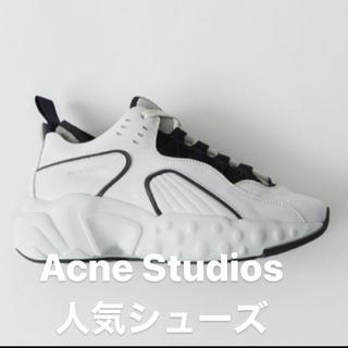 アクネ(ACNE)の【正規品】アクネストゥディオズ シューズ(スニーカー)
