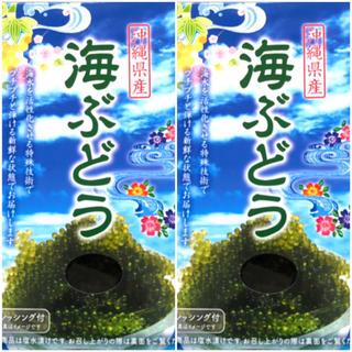 ⭐️沖縄県産⭐️海ぶどう × 2箱 お得なドレッシング付き‼️