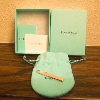 ティファニー(Tiffany & Co.)のTIFFANY&CO. タイピン(ネクタイピン)