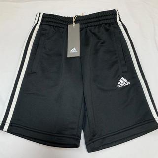 アディダス(adidas)の新品 adidas アディダス ハーフパンツ 150 ジャージ ズボン(パンツ/スパッツ)