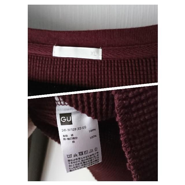 GU(ジーユー)のGU ワッフルVネックカットソー 半袖 XL レディースのトップス(カットソー(半袖/袖なし))の商品写真