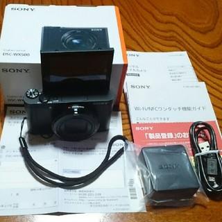 SONY - Sony DSC-WX500 Black 中古品