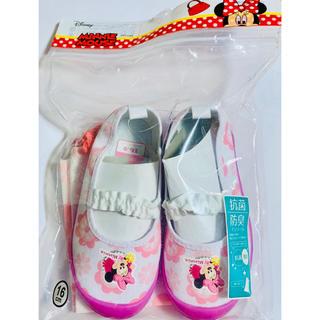 【新品】ミニー 上靴(スクールシューズ/上履き)