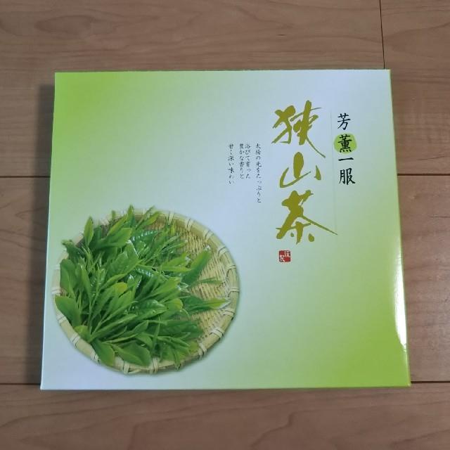 新茶 狭山茶 特上煎茶 食品/飲料/酒の飲料(茶)の商品写真
