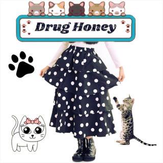 ファンキーフルーツ(FUNKY FRUIT)の【Drug】ドット柄ティアードロングスカート(ロングスカート)