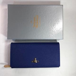 ヴィヴィアンウエストウッド(Vivienne Westwood)の大幅お値下げ✨ヴィヴィアンウエストウッド 長財布 ブルー 青 新品未使用極美品(財布)