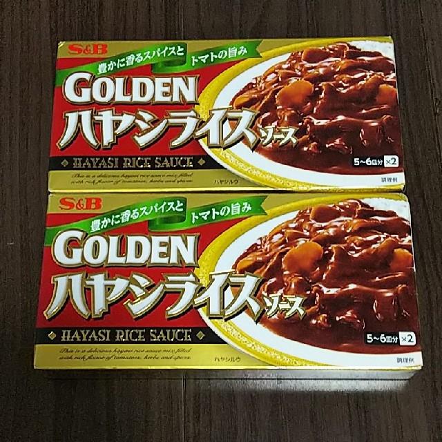 ハウス食品(ハウスショクヒン)のゴールデンハヤシライス 食品/飲料/酒の加工食品(レトルト食品)の商品写真