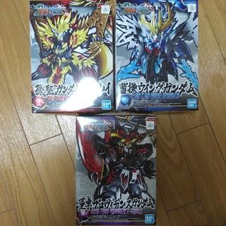 BANDAI - 【BB】ガンダムベース限定 SD三国創傑伝3体セット