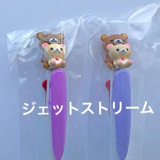ミツビシエンピツ(三菱鉛筆)のリラックマ・コリラックマ3色ボールペン  ムラサキ2種類(ペン/マーカー)