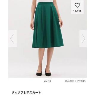 ジーユー(GU)の《GU》タックフレアスカート 58 ダークグリーン(ひざ丈スカート)