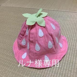 コムサイズム(COMME CA ISM)のルナ様専用 イチゴ帽子(その他)