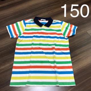 ジーユー(GU)のused♡GU シミあり!Tシャツ 150cm(Tシャツ/カットソー)