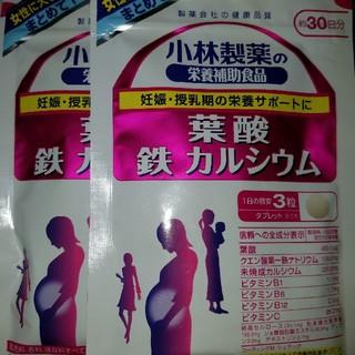コバヤシセイヤク(小林製薬)の葉酸 鉄 カルシウム サプリ 2袋セット(その他)