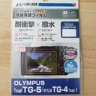 オリンパス(OLYMPUS)のOLYMPUS TG5/TG4専用 液晶保護フィルム(コンパクトデジタルカメラ)
