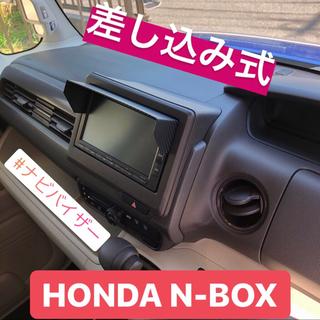 ホンダ(ホンダ)の50【艶消黒】HONDA純正ナビGathers VXMシリーズ用 ナビバイザー(汎用パーツ)