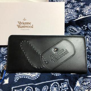 ヴィヴィアンウエストウッド(Vivienne Westwood)のヴィヴィアンウエストウッド 長財布 ドッグタグ (財布)