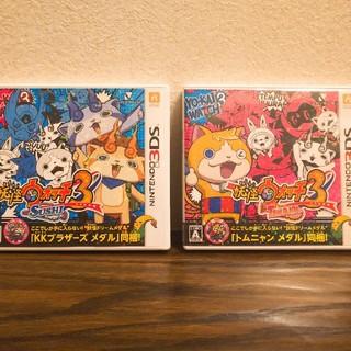 ニンテンドー3DS(ニンテンドー3DS)のNINTENDO 3DS 妖怪ウォッチ3 スシ・テンプラセット(家庭用ゲームソフト)