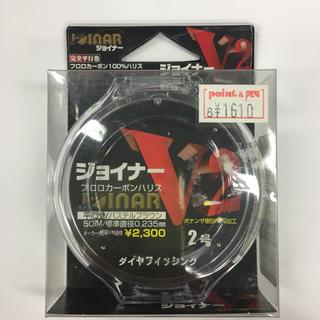 ダイヤフィッシング フロロ ハリス ジョイナー V2 2号 50m(釣り糸/ライン)