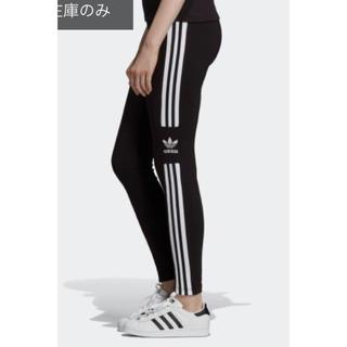 アディダス(adidas)のトレフォイルタイツ アーカイブのスリーストライプスデイリータイツレギンス完売(レギンス/スパッツ)