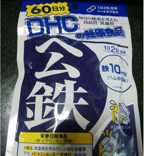DHC ヘム鉄 60日分 1袋