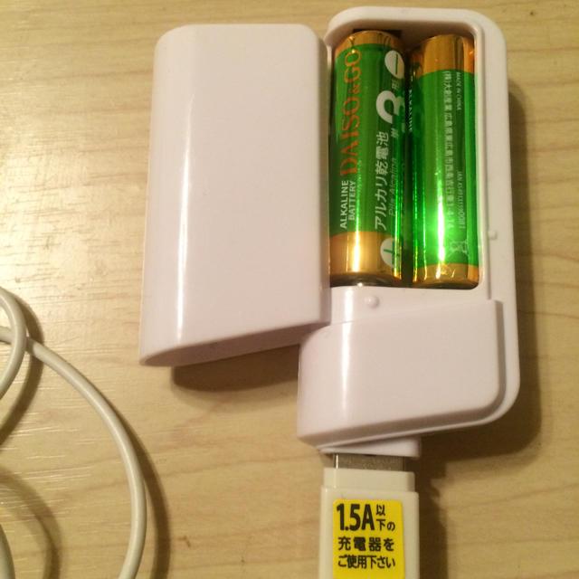スマートフォン 電池交換式充電器 スマホ/家電/カメラのスマートフォン/携帯電話(バッテリー/充電器)の商品写真