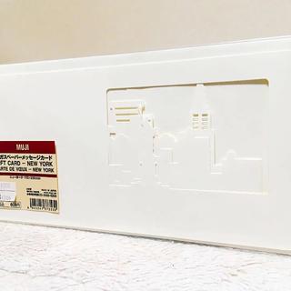 ムジルシリョウヒン(MUJI (無印良品))の無印良品 立体メッセージカード 2種類セット 封筒付き ニューヨーク ロンドン(カード/レター/ラッピング)