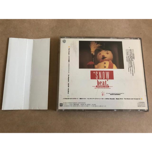 「SNOW beat」松岡直也 旧規格 32L2-0033 消費税表記無 帯付属 エンタメ/ホビーのCD(ジャズ)の商品写真