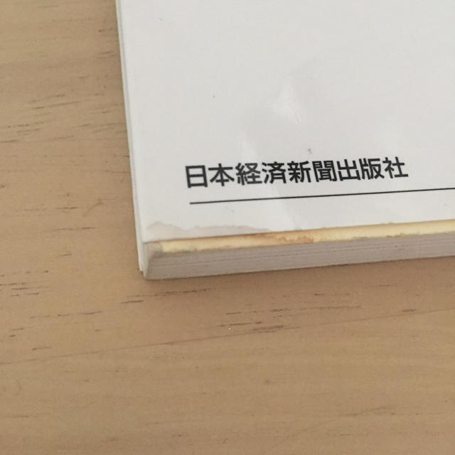 考えをまとめる 伝える図解の技術 エンタメ/ホビーの本(ビジネス/経済)の商品写真