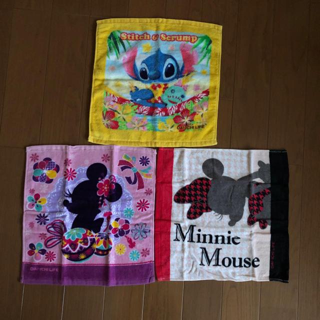 Disney(ディズニー)のタオル ディズニー エンタメ/ホビーのアニメグッズ(タオル)の商品写真