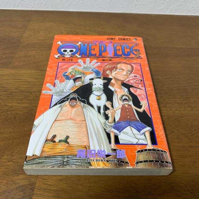 集英社(シュウエイシャ)のワンピース 第25巻 エンタメ/ホビーの漫画(少年漫画)の商品写真